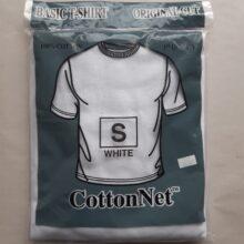 Small Cotton T- Shirt
