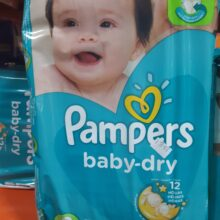 Pampers Stage 2
