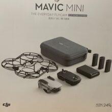 Magic Mini Flycam